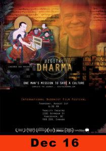 digital-dharma_poster-2017